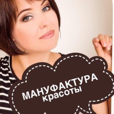 Наталья Ромашкина