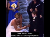 Разведенный мужчина решил снова жениться. На свадьбе