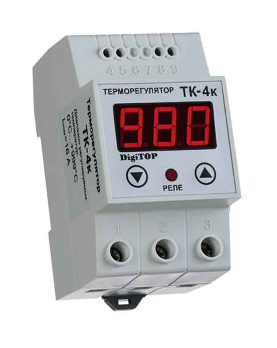купить терморегулятор
