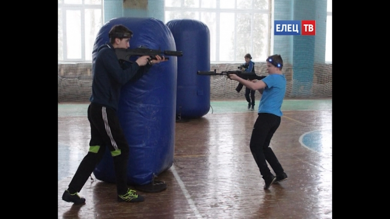 В Ельце состоялся городской турнир по лазертагу ЗдоровыйрегионЕлец