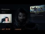 Middle-earth Shadow of Mordor Прохождение