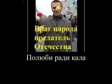 Задержание пытающегося организовать геноцид Русского народа Лехаима анального