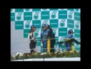 Last Italian driver to win an F1 race