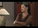 Сериал Мачеха 2 Взрослые игры 2008 30 серия Полная версия