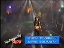 Arpine Bekjanyan - Im bacarutyun Ardzagank show 1999