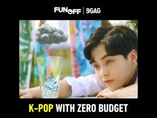 K-pop with zero budget