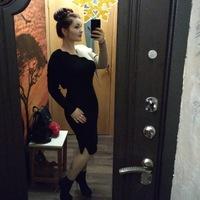 Эллина Щёлкина