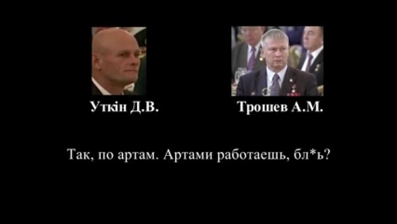 У нас минус два танка, из раненых 66 трехсотых, - в Сети опубликовано видео перехвата переговоров боевиков после боя на Донбассе