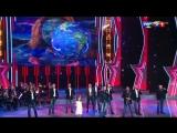 Хор Турецкого - Этот большой мир (4)