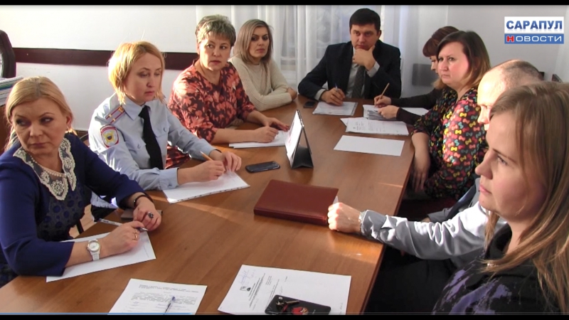 В Сарапуле прошло заседание Комиссии по делам несовершеннолетних и защите их прав