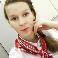 Алена Ярушина