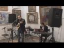 Кристофер Робин - Концерт в музее им. Машкова 27.12.18