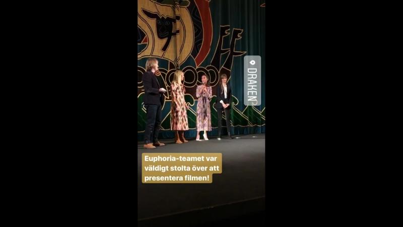 Премьера фильма «Эйфория» на Гётеборгском кинофестивале | 27 января 2018