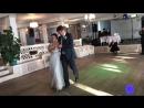 Свадебный танец Сони и Жени!