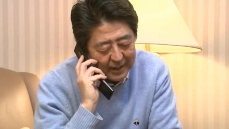 20180217 Prime minister Abe call to Yuzu
