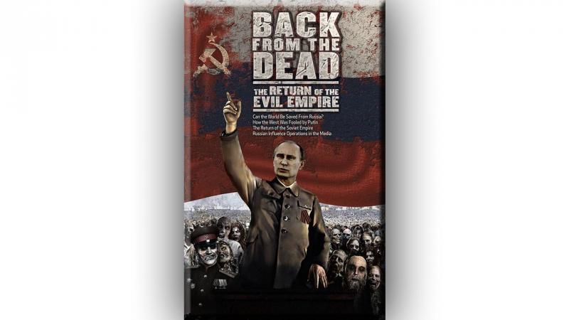 American anti-commie seasons biggie 80's. Американский антикоммунистический хит эпохи Рональда Рейгана 80-х.