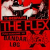THE FLEX (UK) • 16.02 • SAINT-PETERSBURG