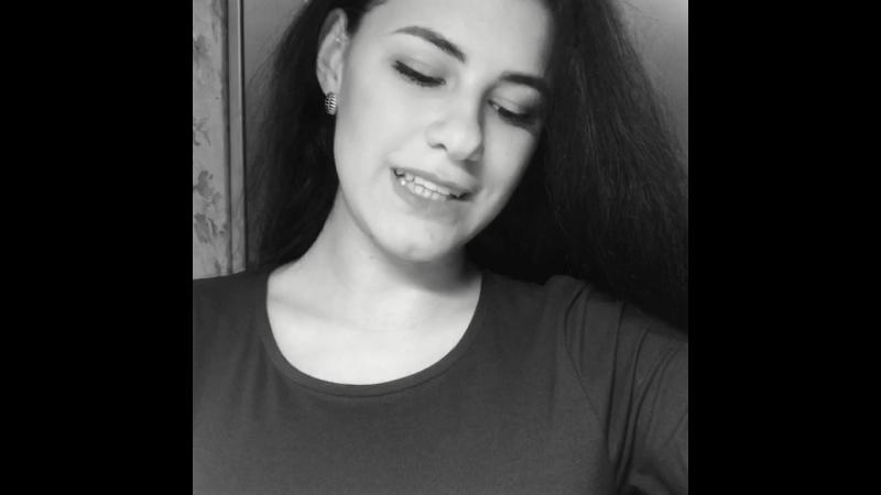 «На самом деле, мне нравилась только ты...»