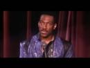 Эдди Мерфи — «Да, как это мы их раскусили» Скетч-Шоу 1987 года
