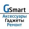 GSmart Продажа | Ремонт | iPhone Калининград