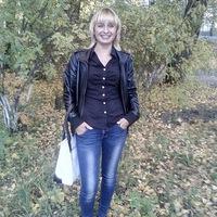 Булова Наталья