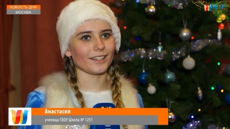 НОВОСТЬ_ДНЯ Новогодний подарок детям-сиротам