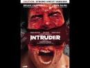 Незваный гость 1989 США ужасы, триллер