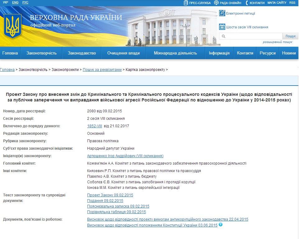 Чем украинцы отличаются от русских и белорусов