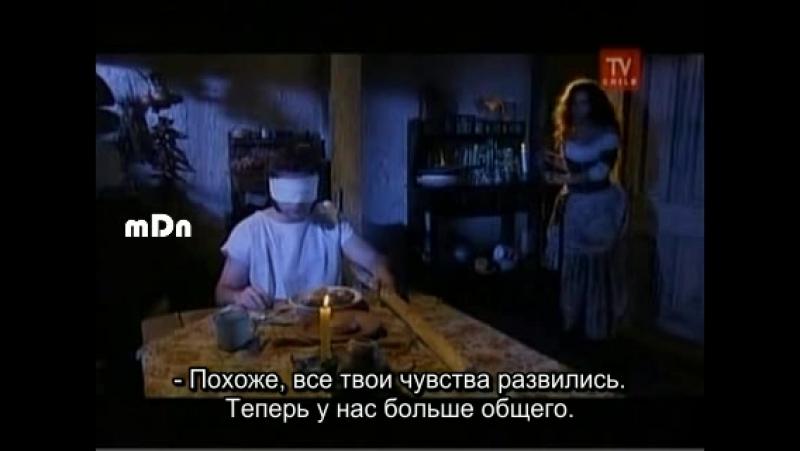 Граф Вролок - 83 серия