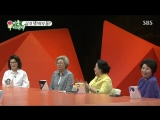 My Ugly Duckling 170521 Episode 37