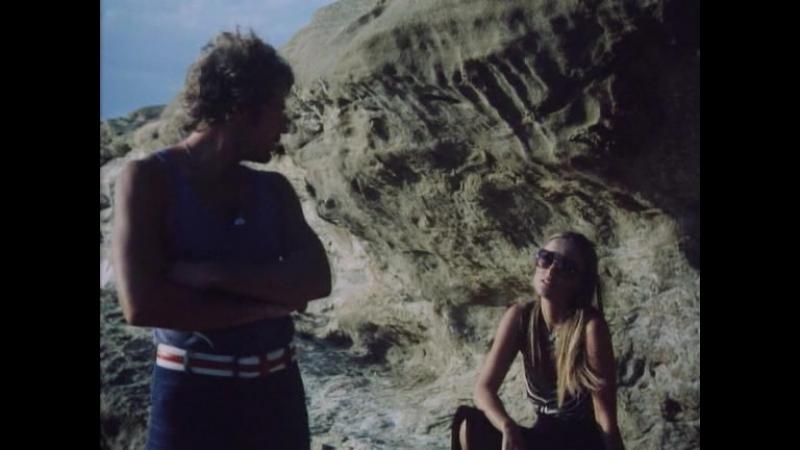 Тайна яхты Айвенго / To agistri (The hook) / 1976