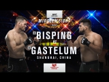 UFC Fight Night 122 Bisping vs Gastelum