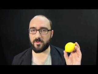 Это не желтый // Vsauce