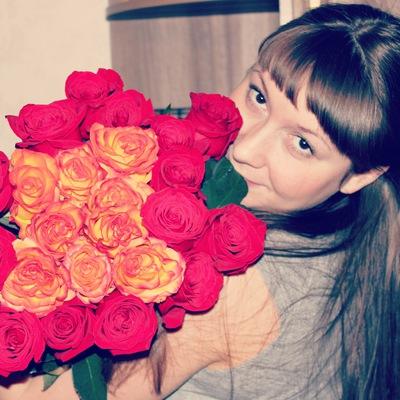 Рамзия Шайхетдинова