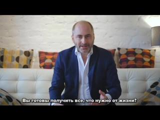 Edouard Brault | Эдвард Браулт | Abundance | Изобилие