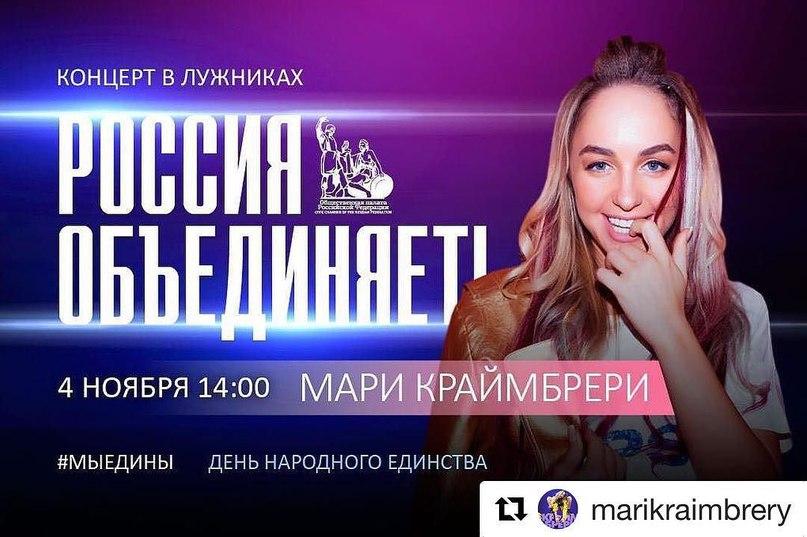 Максим Семёнов | Москва