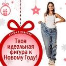 Татьяна Гайер фото #30