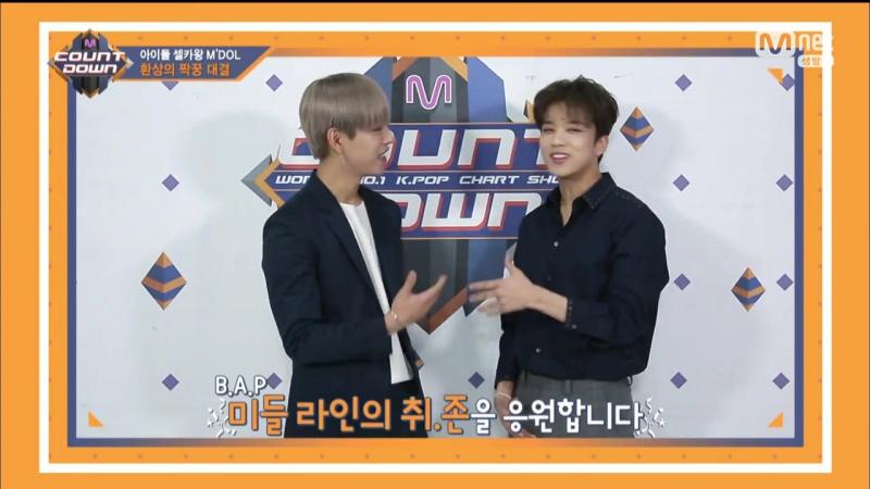 [21.09.17] M COUNTDOWN MDOL - B.A.P Daehyun Youngjae cut