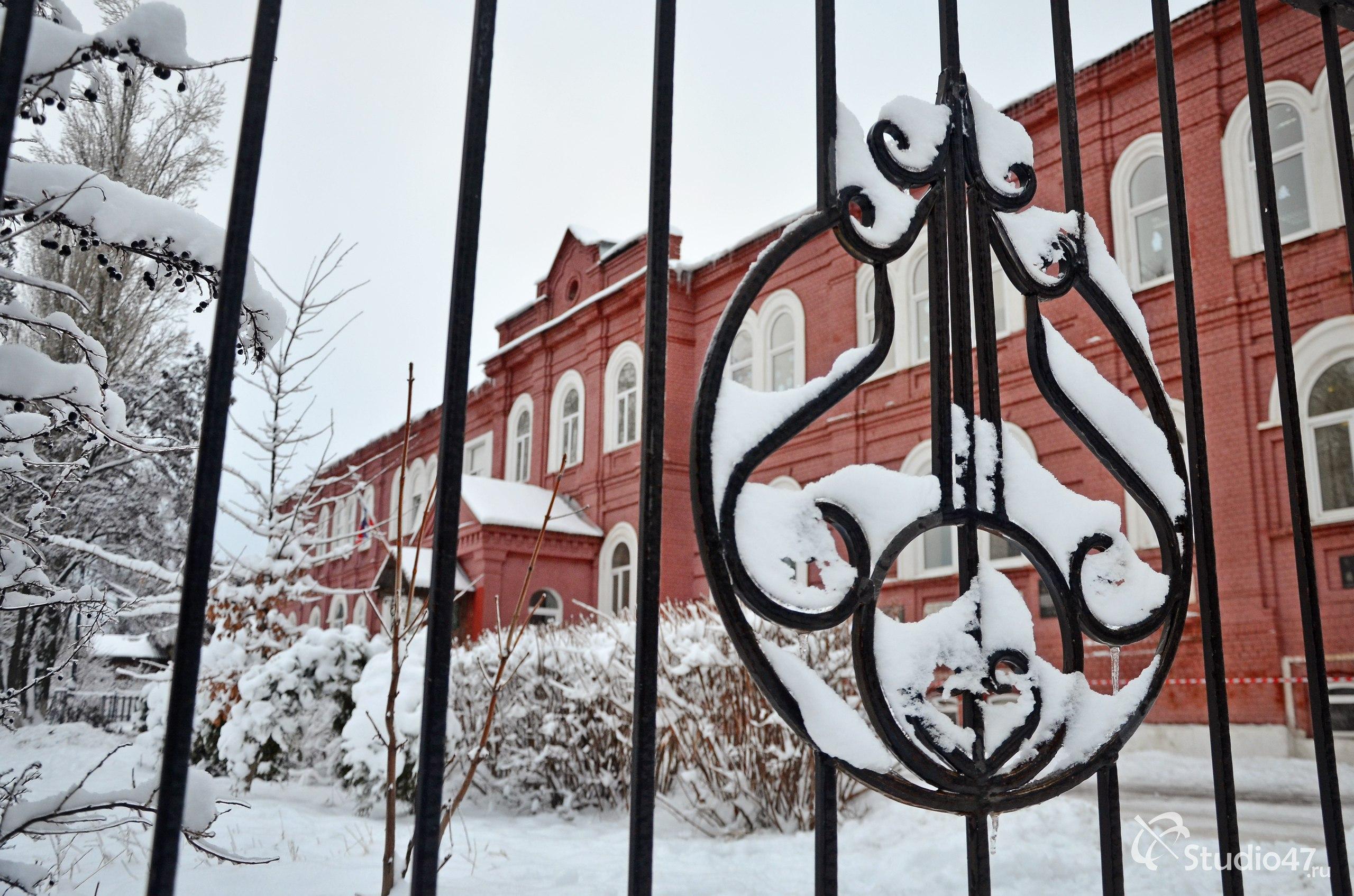 Борисоглебская средняя школа 5