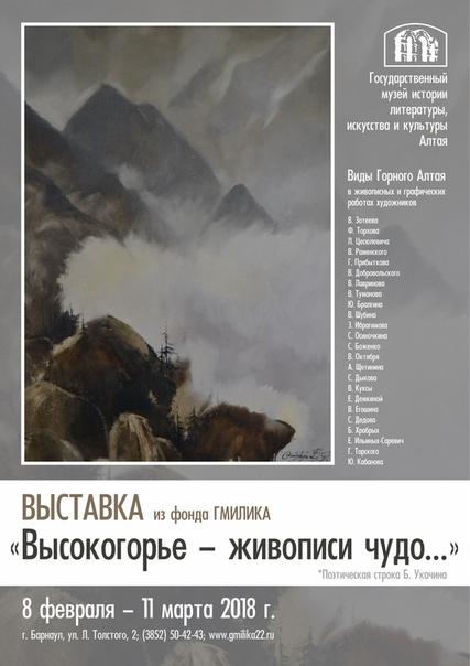 Реклама в стихах алтайских товаров как рекламировать свои работы