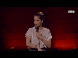 Stand Up: Юля Ахмедова - О разном отношении к женитьбе в Италии и России