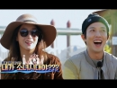 Yonghwa - SNSD mentioned at 'Island trio' Ep.25 (06.11.2017)