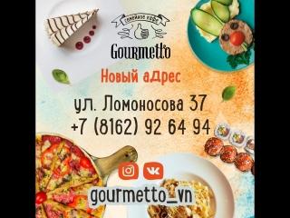 ~GOURMETTO~ семейное кафе