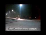 #Fiat #Brava #1.8 #Speedhunters