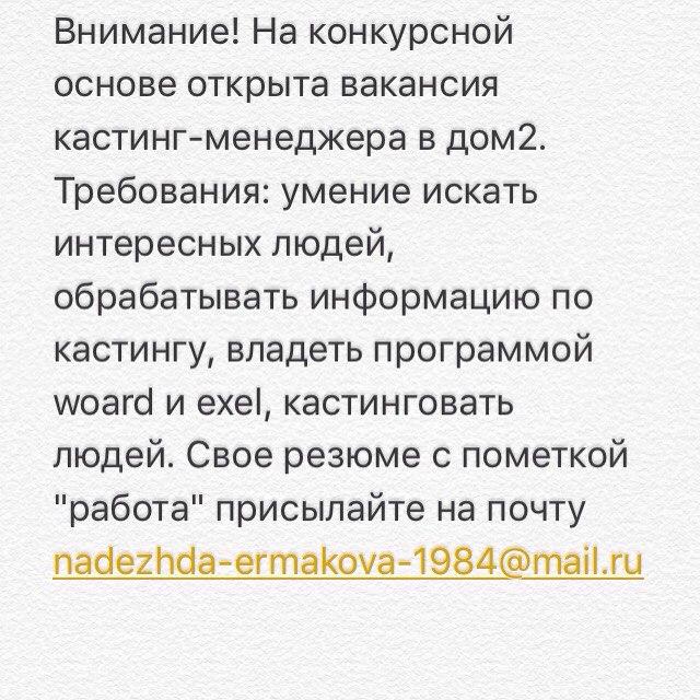 https://pp.userapi.com/c841538/v841538800/298be/8nxtNMCmQvw.jpg