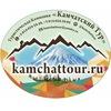 «Камчатский Тур» Туристическая компания