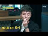 [tvN] Life Bar.E31.170811.