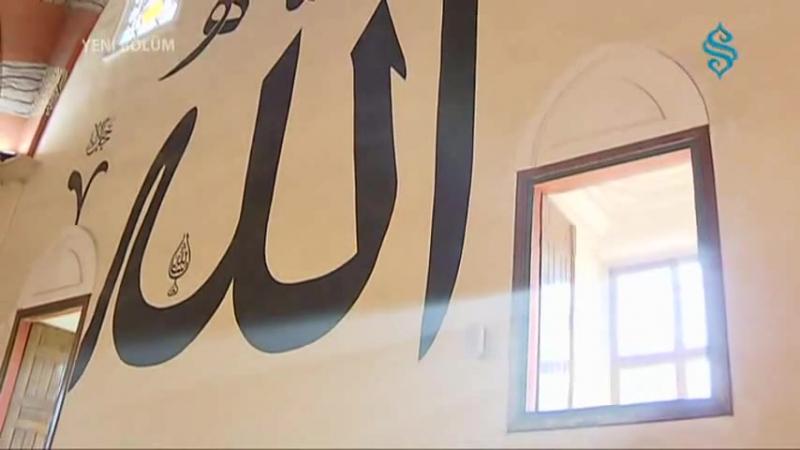 Rahmet Kapıları Tövbeyle Açılır Kasrik'ten Geç