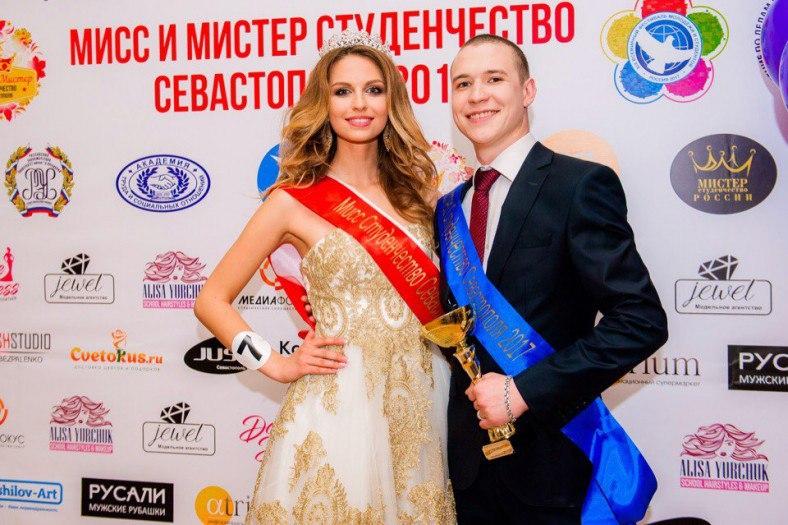 Спортивная красавица изВолгограда претендует натитул «Мисс Студенчество России-2017»