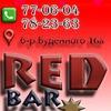 RED BAR | Ночной ресторан | Тольятти